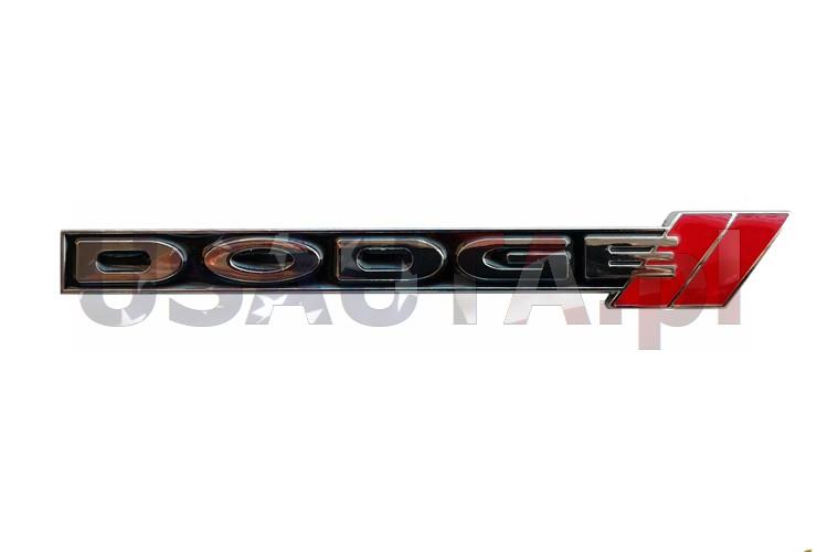 Emblemat DODGE