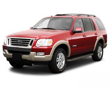 Ford Explorer 2002-2005